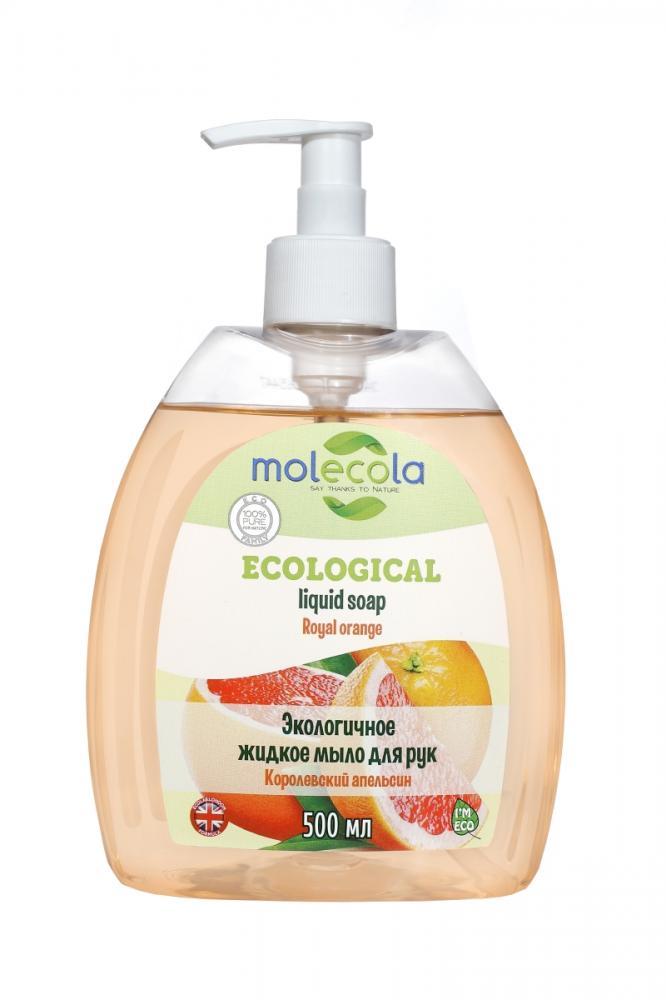 Molecola жидкое мыло для рук апельсин экологичное 500 мл