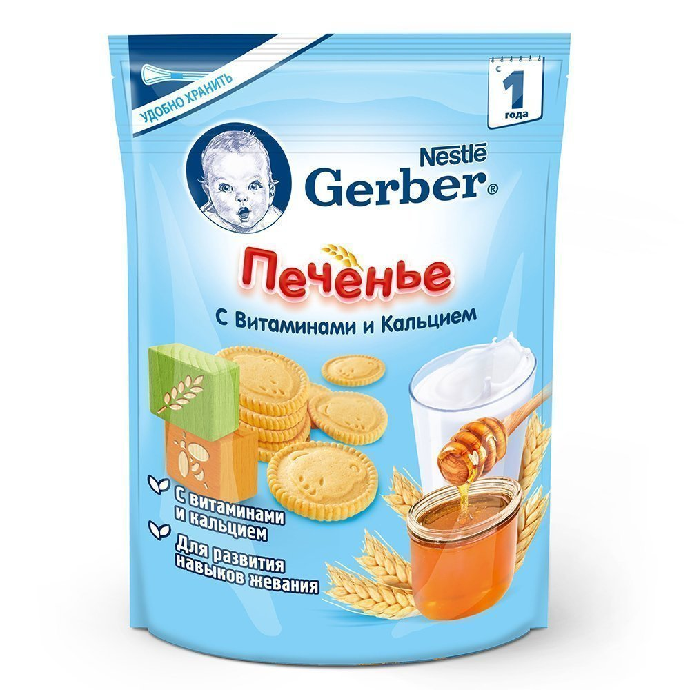 GERBER Do Re Mi печенье, 180 г