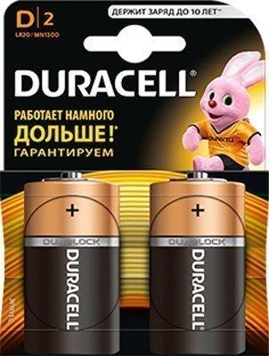 Элементы питания DURACELL батарейки алкалиновые