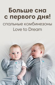 lovetodream