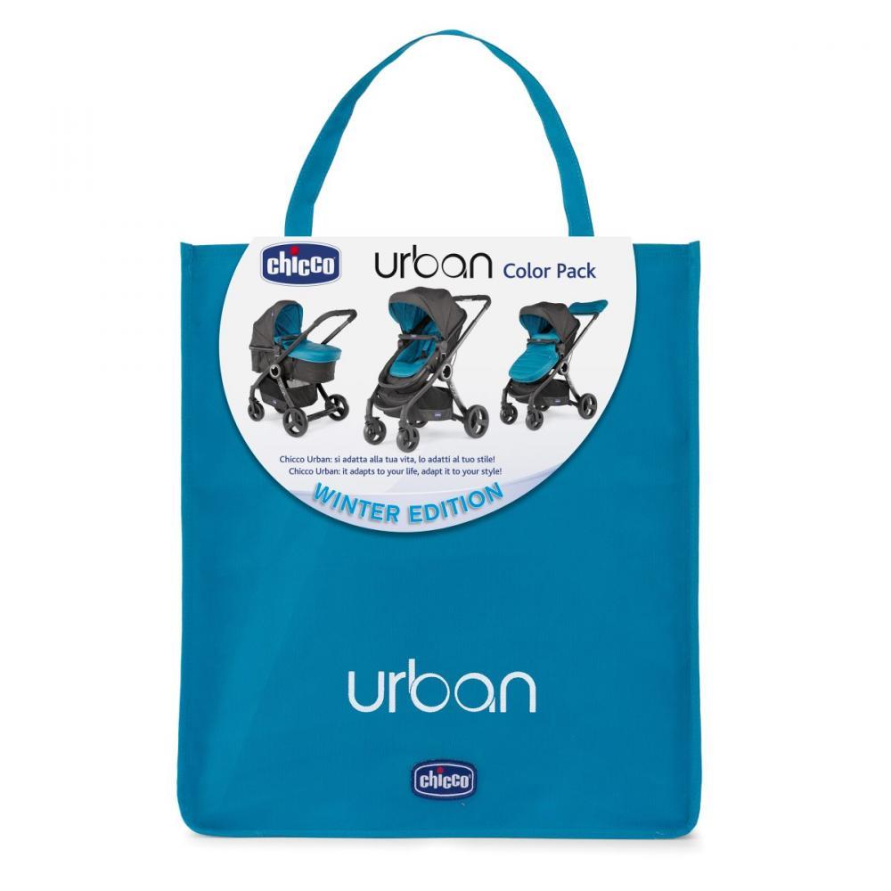 Аксессуары для колясок CHICCO Chicco комплекты Urban chicco набор аксессуаров для коляски urban