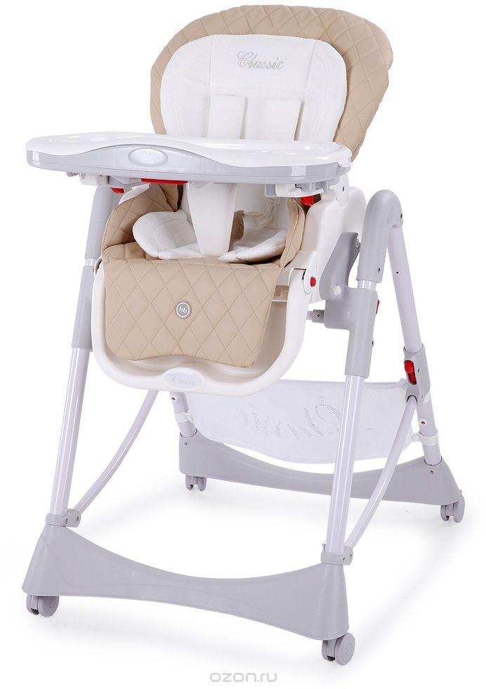 Купить со скидкой Happy baby стул для кормления william beige