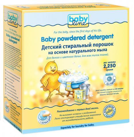 Baby Line Детский стиральный порошок на основе натурального мыла, 2.25 кг (BABY LINE)