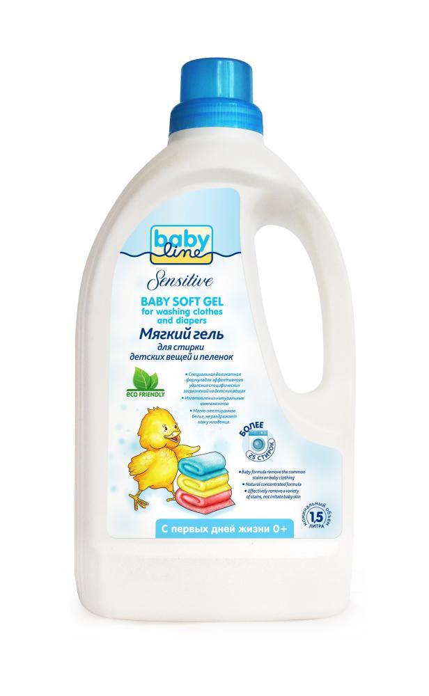 5840af7da40b Baby Line гель для стирки детских вещей и пеленок мягкий Sensitive 1,5 л