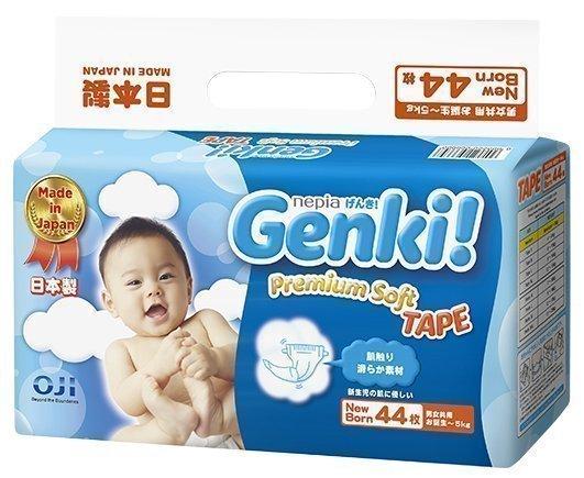 Подгузники и одноразовые пеленки GENKI подгузники