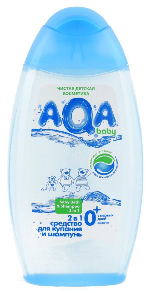 AQA BABY средство для купания и шампунь 2 в 1, 250 мл