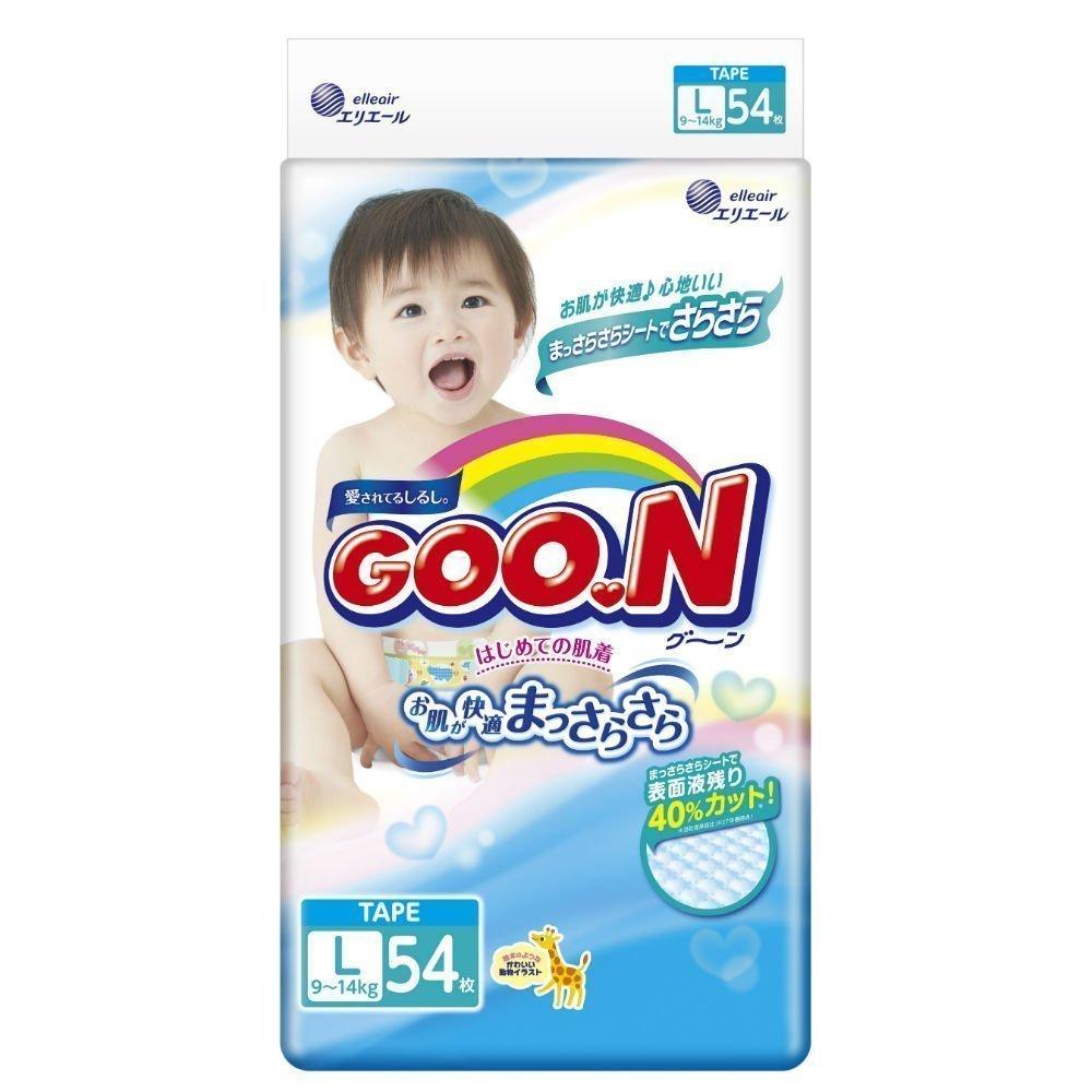 Подгузники и одноразовые пеленки GOON the goon library volume 2