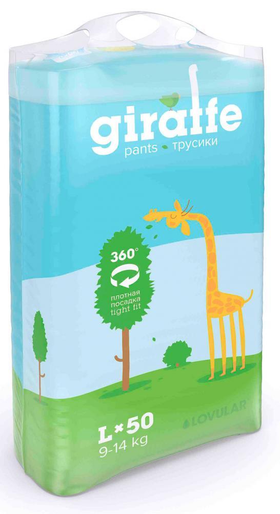 Подгузники и одноразовые пеленки LOVULAR подгузники детские lovular трусики подгузники giraffe classic l 9 14 кг 44 шт уп