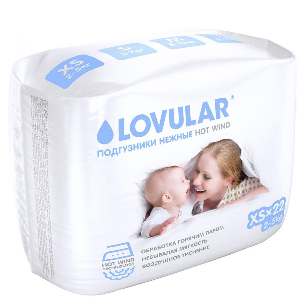 LOVULAR HOT WIND подгузники детские XS(2-5 кг), 22 шт.