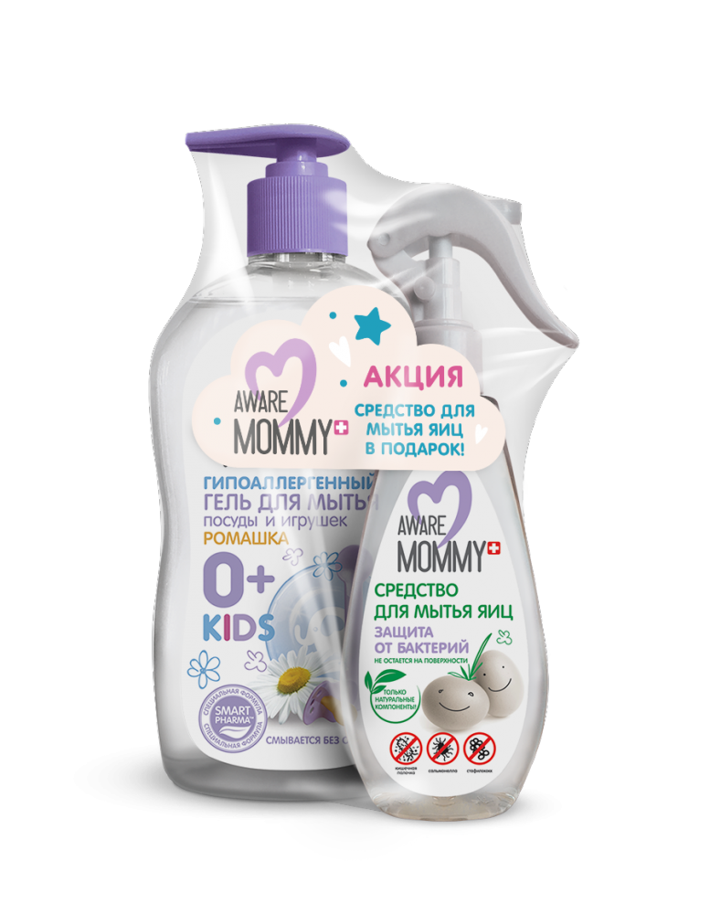 Aware Mommy гипоаллергенный набор «Уход 0+ Кухня» ромашка