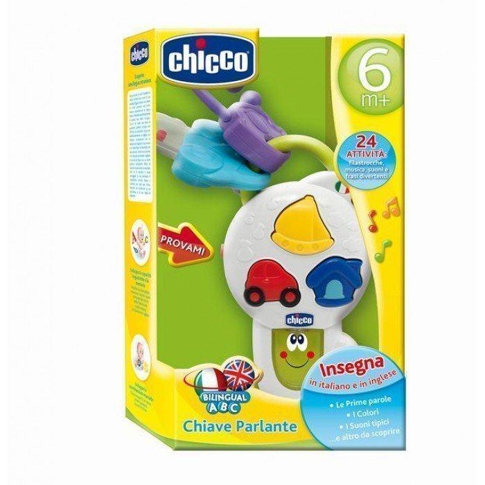 CHICCO ��������� ������ ��� ���� 6�