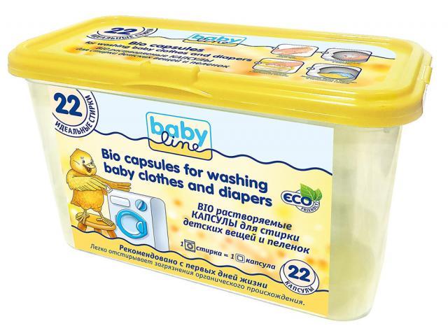 Купить со скидкой Baby Line BIO Растворяемые капсулы для стирки детских вещей и пеленок, 22 капсул