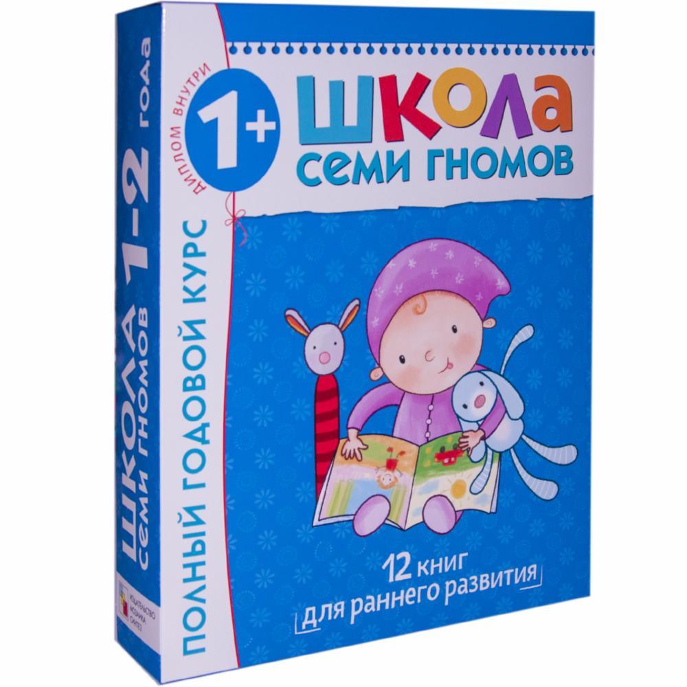 Книги для детей МОЗАИКА-СИНТЕЗ мозаика синтез комплект книг школа семи гномов до 4 лет