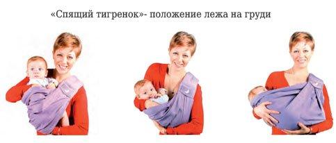 TheBABASLING переноска Слинг КЛАССИК Лаванда  0-24мес от olant-shop.ru