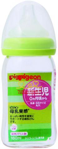 Pigeon ��������� ��� ��������� ���������� ���� � ������� ������, 160 ��, ������