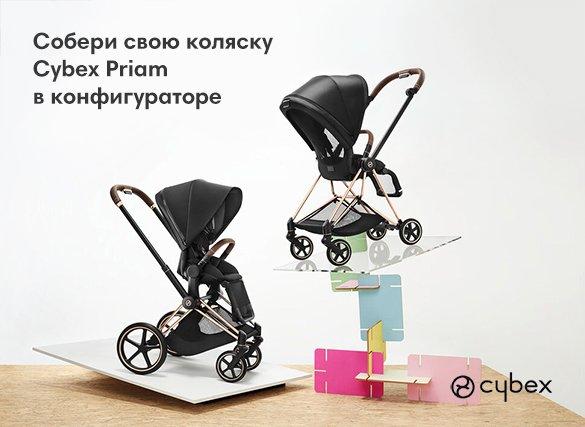 4d9e14ba1697 Интернет-магазин детских товаров – купить товары для детей и ...