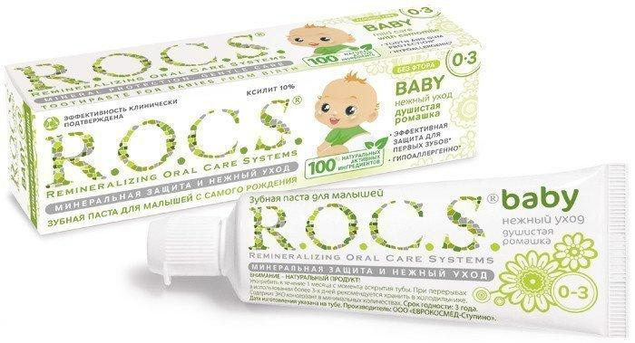 Купить Зубные пасты и щетки, R.O.C.S. зубная паста для малышей Душистая ромашка от 0 до 3 лет, 45 г