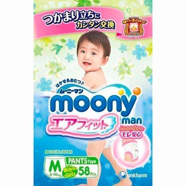 MOONY ������� ������������� 6-10 �� (58 ��)