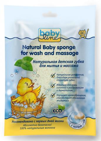 Baby Line Натуральная детская губка для мытья и массажа (BABY LINE)