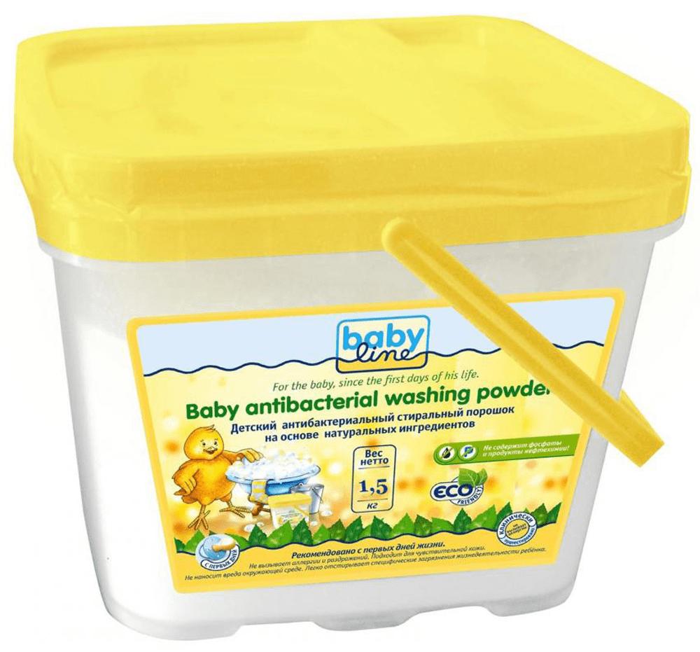 Baby Line Детский стиральный порошок, 1,5 кг 003DB