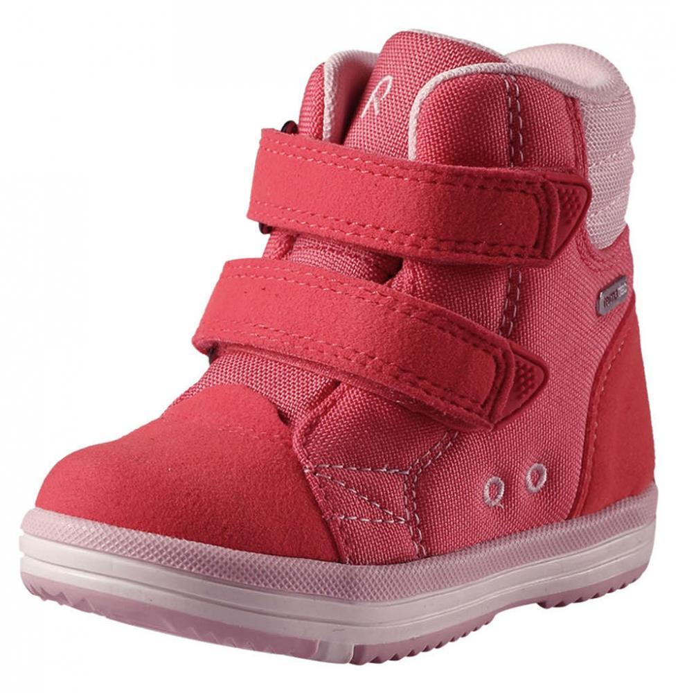 Купить Обувь, носки, пинетки, REIMA Кеды PATTER розовые р.30