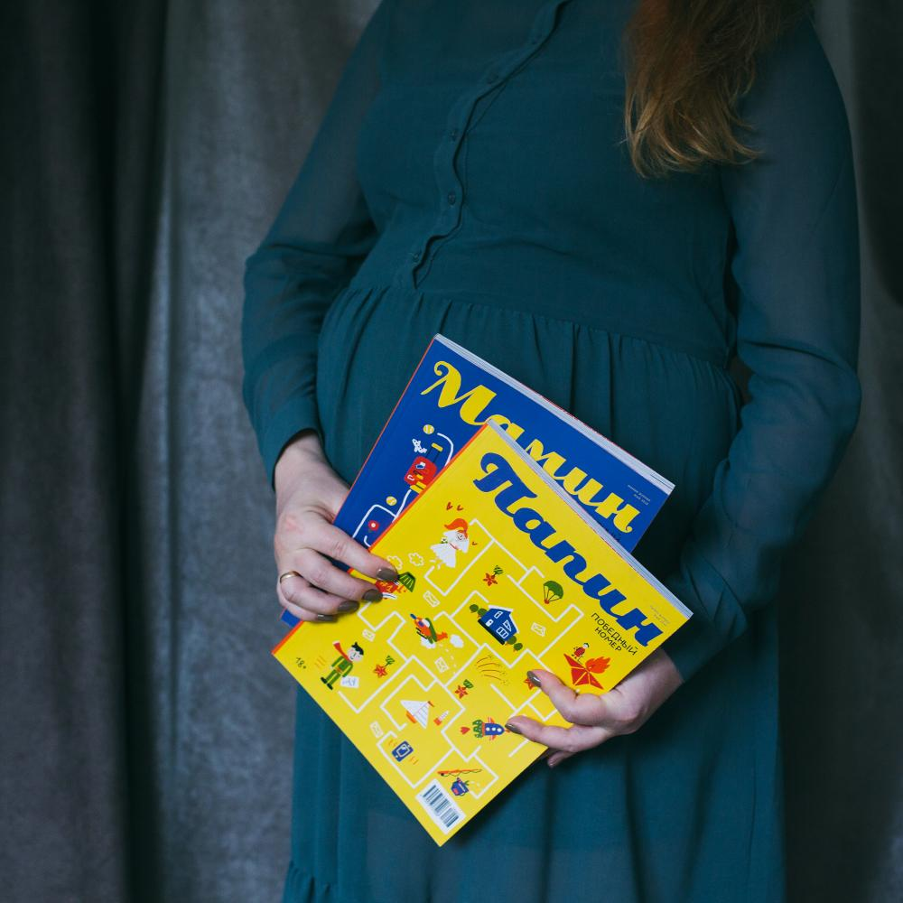 Книги для родителей Мамин/Папин мамин папин журнал мамин папин журнал зима 2015 2016