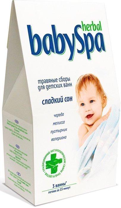 BABY SPA травяной сбор Сладкий сон