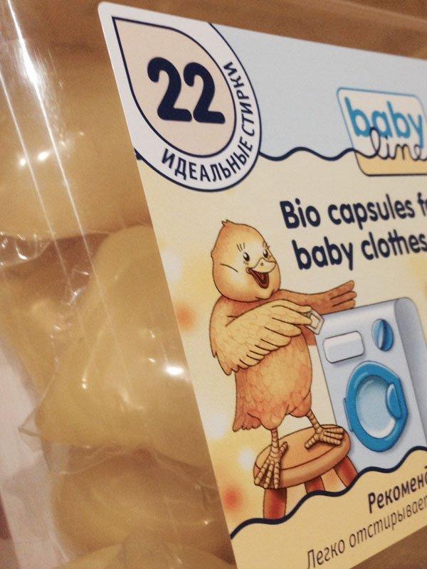 Baby Line BIO Растворяемые капсулы для стирки детских вещей и пеленок, 22 капсул (BABY LINE)
