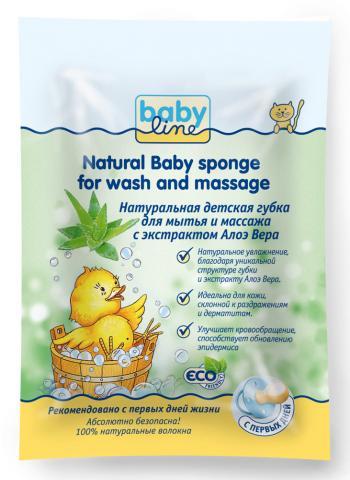 Baby Line Натуральная детская губка для мытья и массажа с экстрактом Алоэ Вера (BABY LINE)