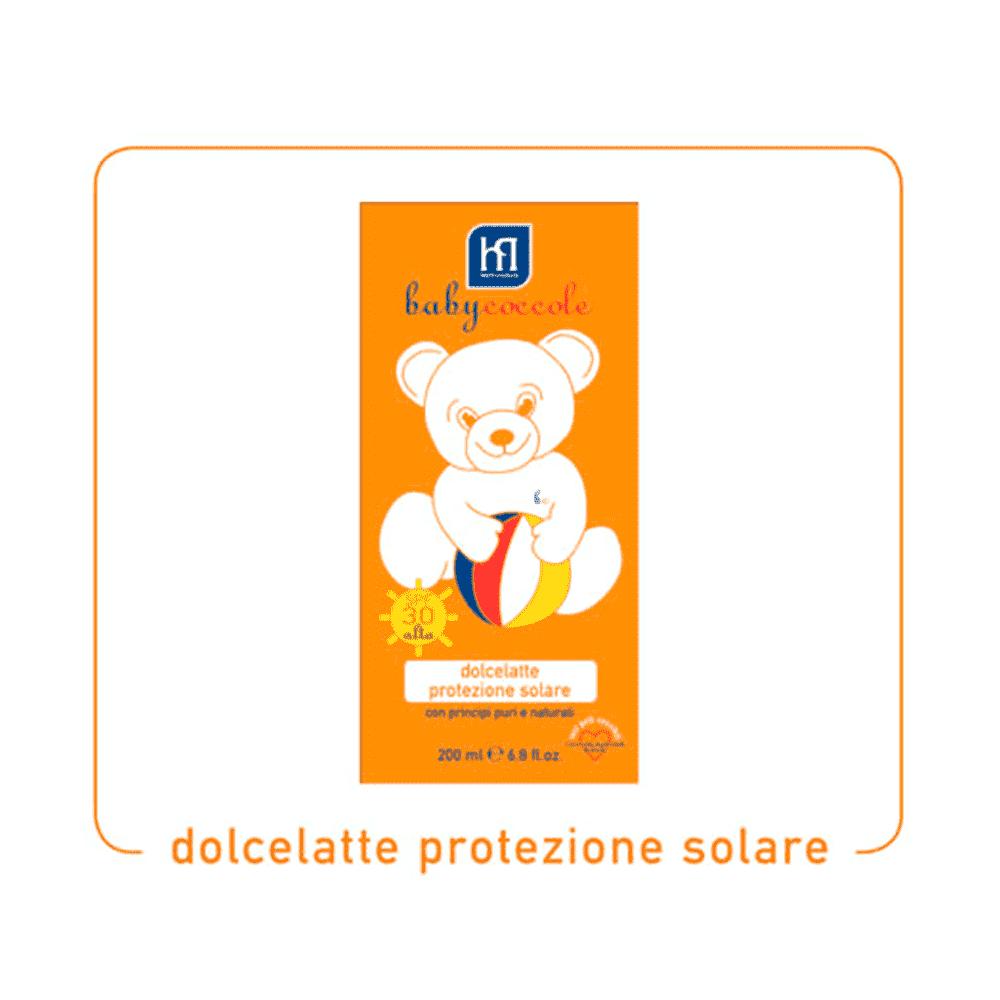 BABYCOCCOLE молочко солнцезащитное  SPF 30+200мл