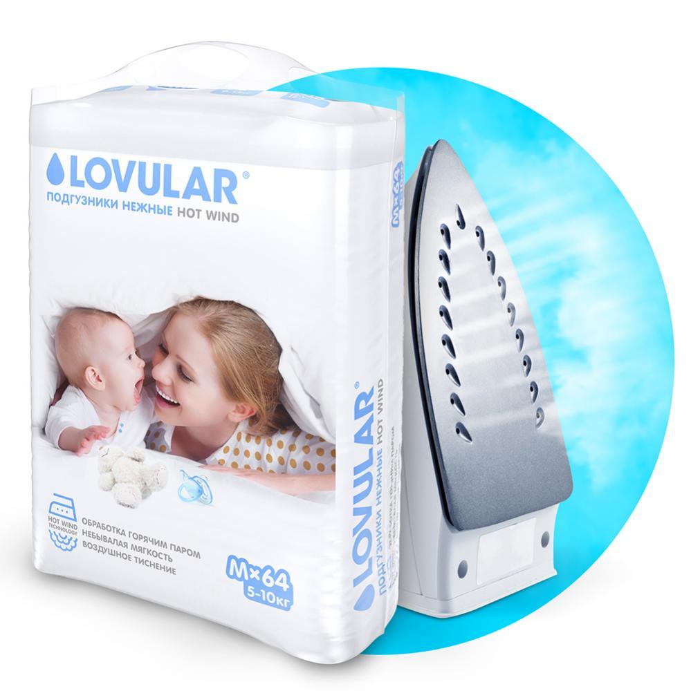LOVULAR HOT WIND подгузники детские M(5-10 кг), 64 шт.