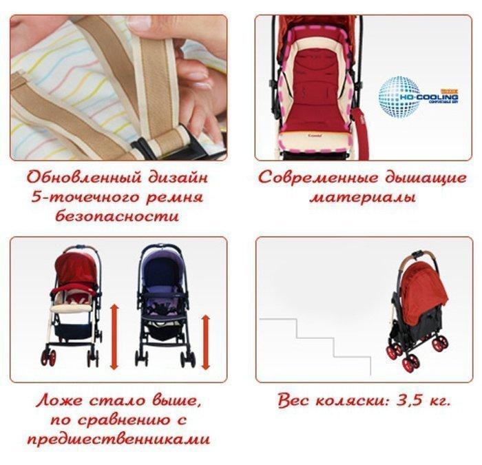 COMBI коляска прогулочная Mechacal Handy DC красная