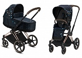 Cybex Priam III коляска 2 в 1 Rosegold / Jewels of Nature